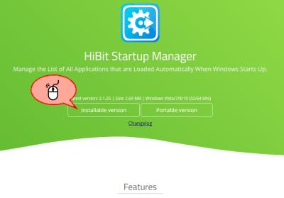 HiBit Startup Manager ダウンロード