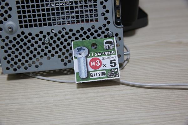 6I5A5385.jpg