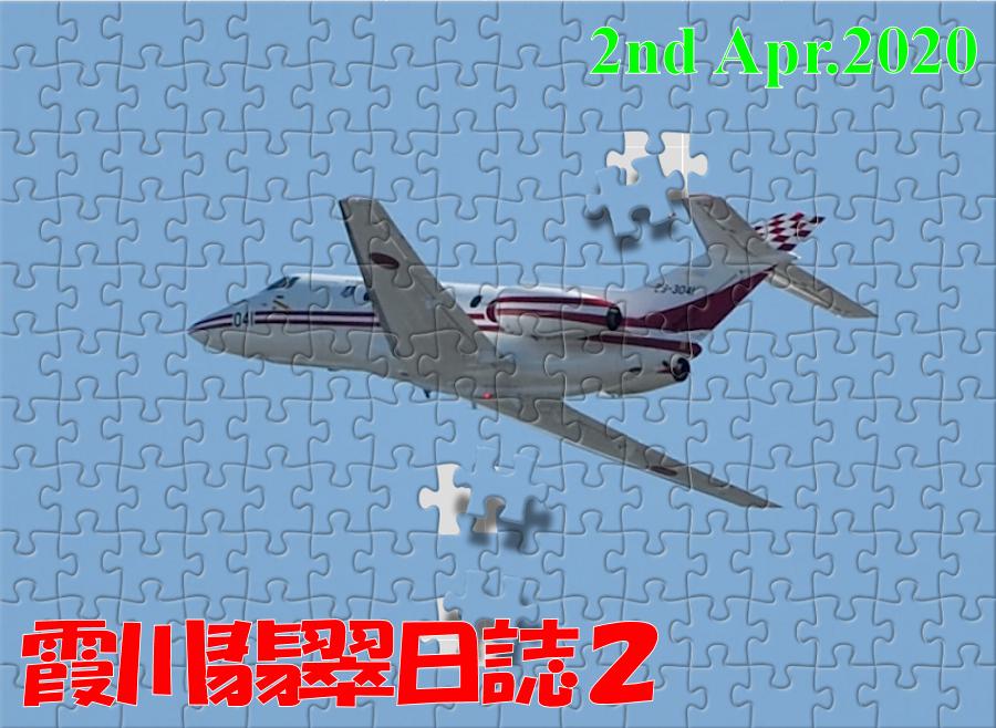 2020040201.jpg
