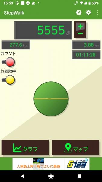 Screenshot_20200510-155816.jpg