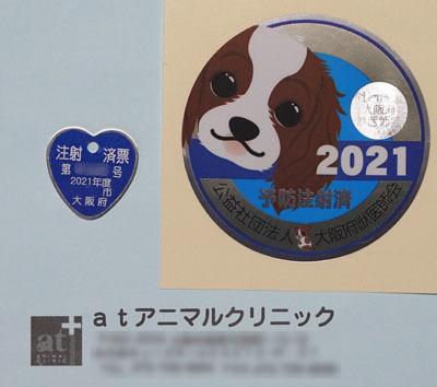 RX700103.jpg