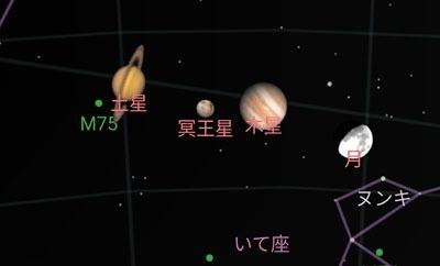 Screenshot_20200801_225222.jpg