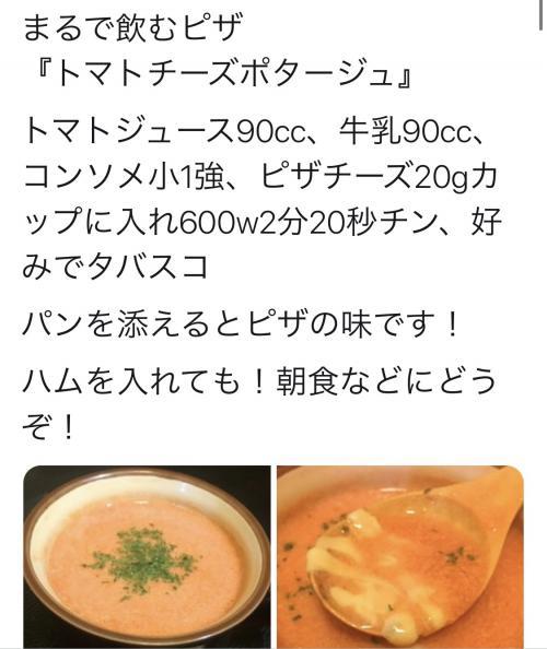 fc2blog_202004291111287ed.jpg