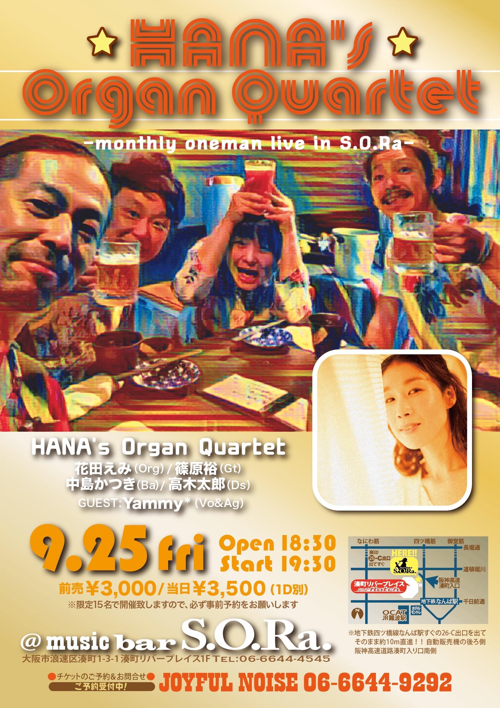fc2blog_202009010600203b5.jpg