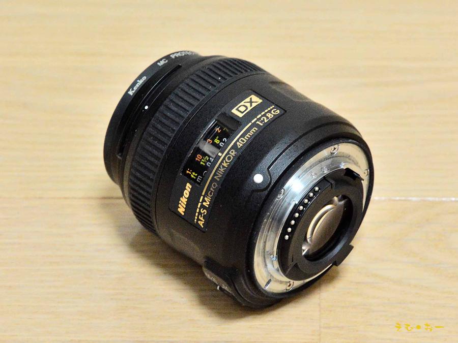 40mm 28G-2b*