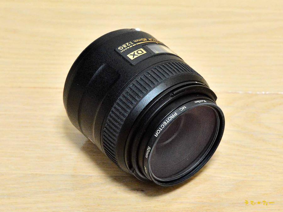 40mm 28G-1b*