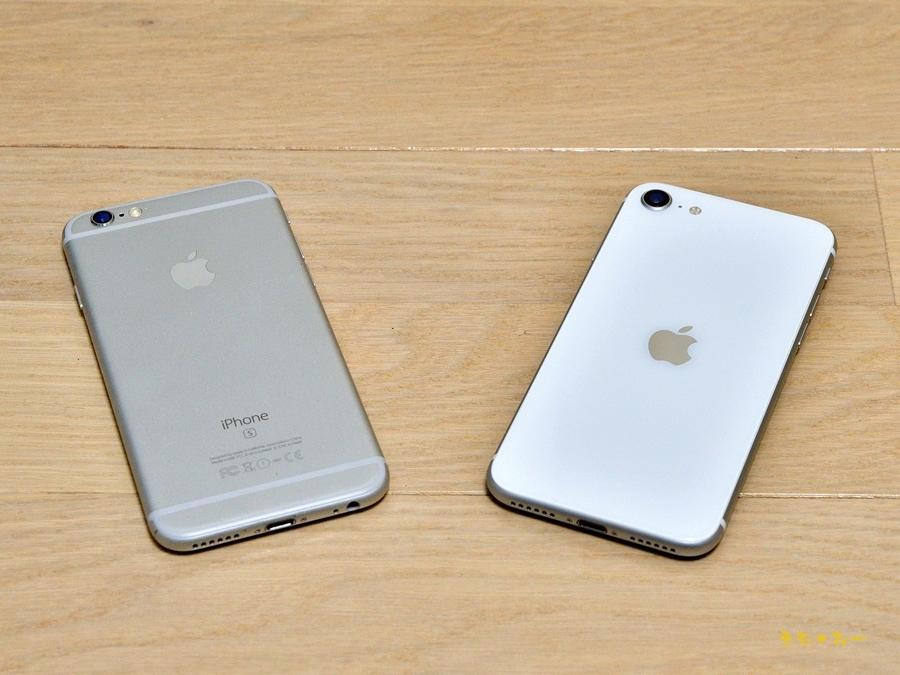 iPhone-5b*