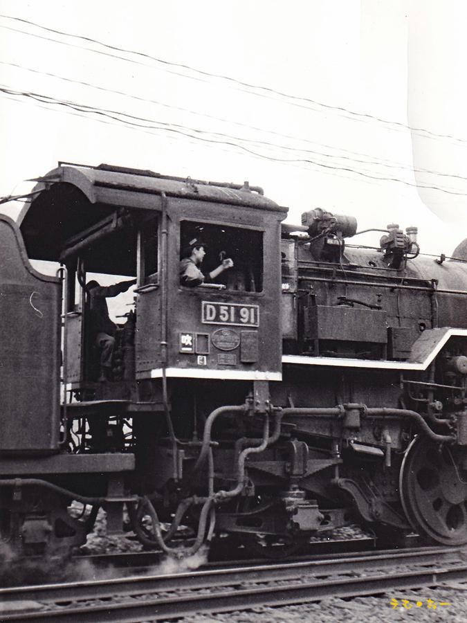 D51 91-2b