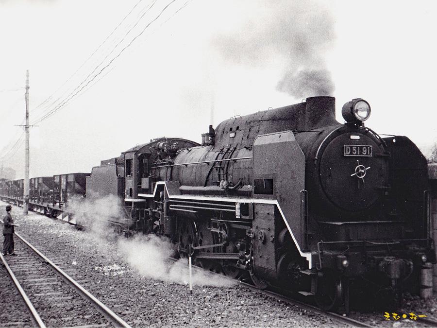 D51 91-1b