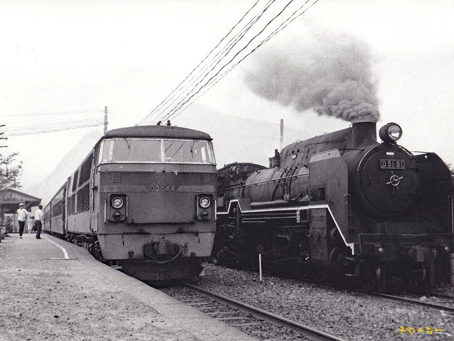 D51 91&DD54 4b