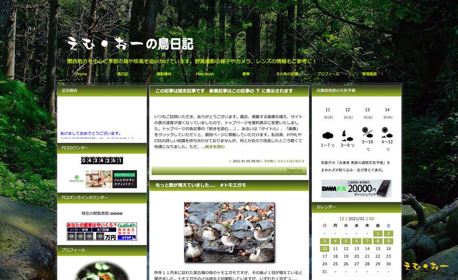 Desktop-3b.jpg