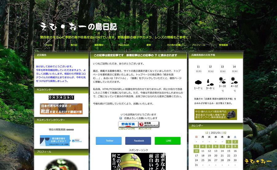 Desktop-4b.jpg