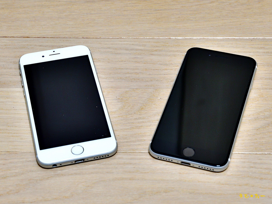 iPhone-4b_2021012713505703f.jpg