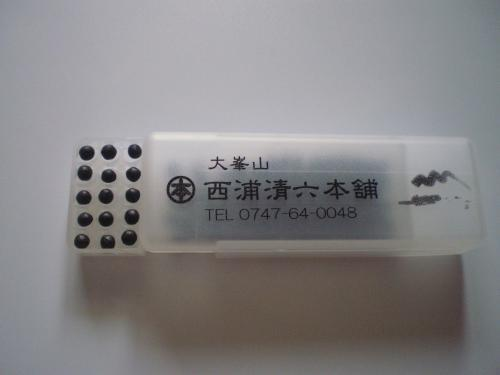 P7310043_convert_20201014000739.jpg