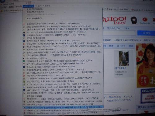 PC120011_convert_20210116152506.jpg