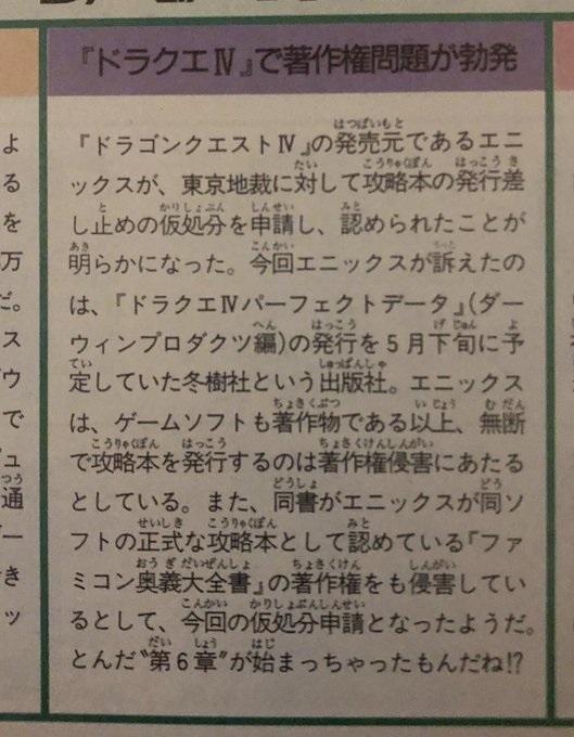 ファミ通01