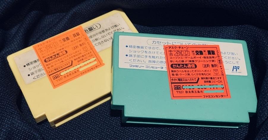 asukuaka02.jpg