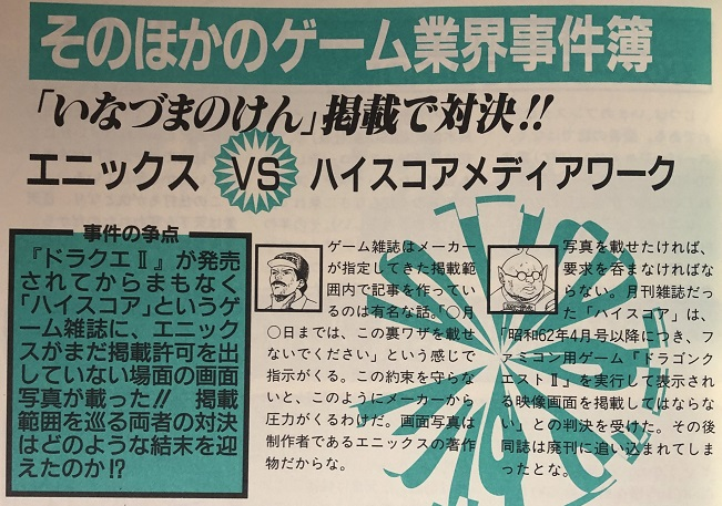 ge-murabo01.jpg