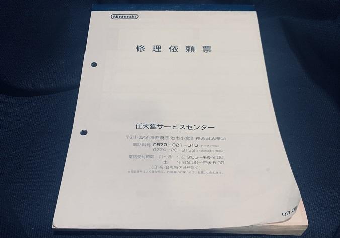 kenshou001003.jpg