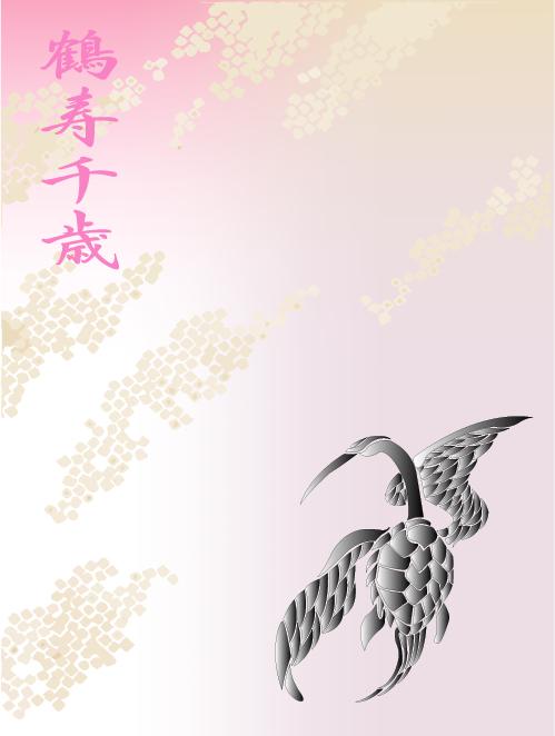 12鶴寿千歳
