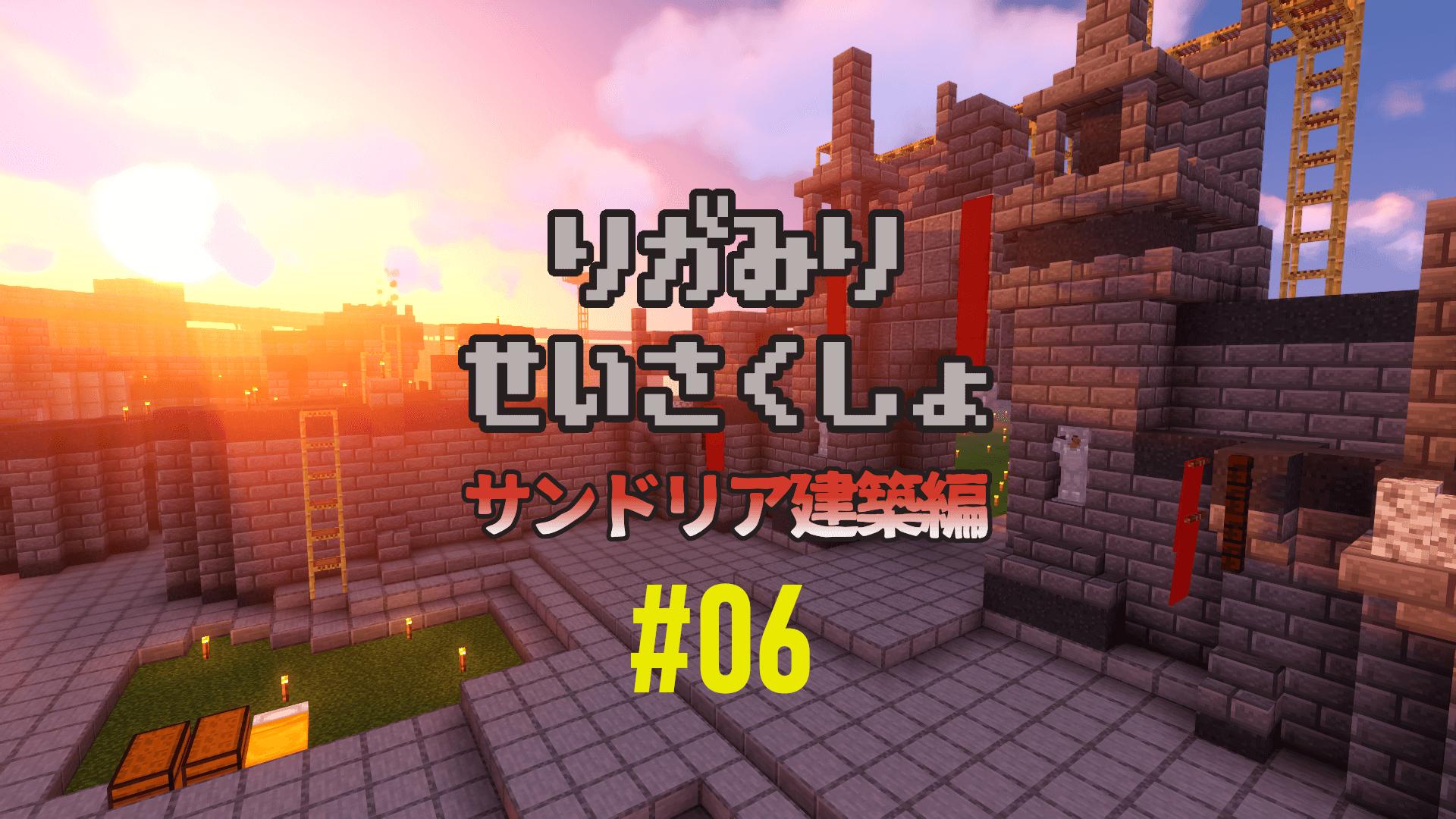MinecraftRealms_thum06.png