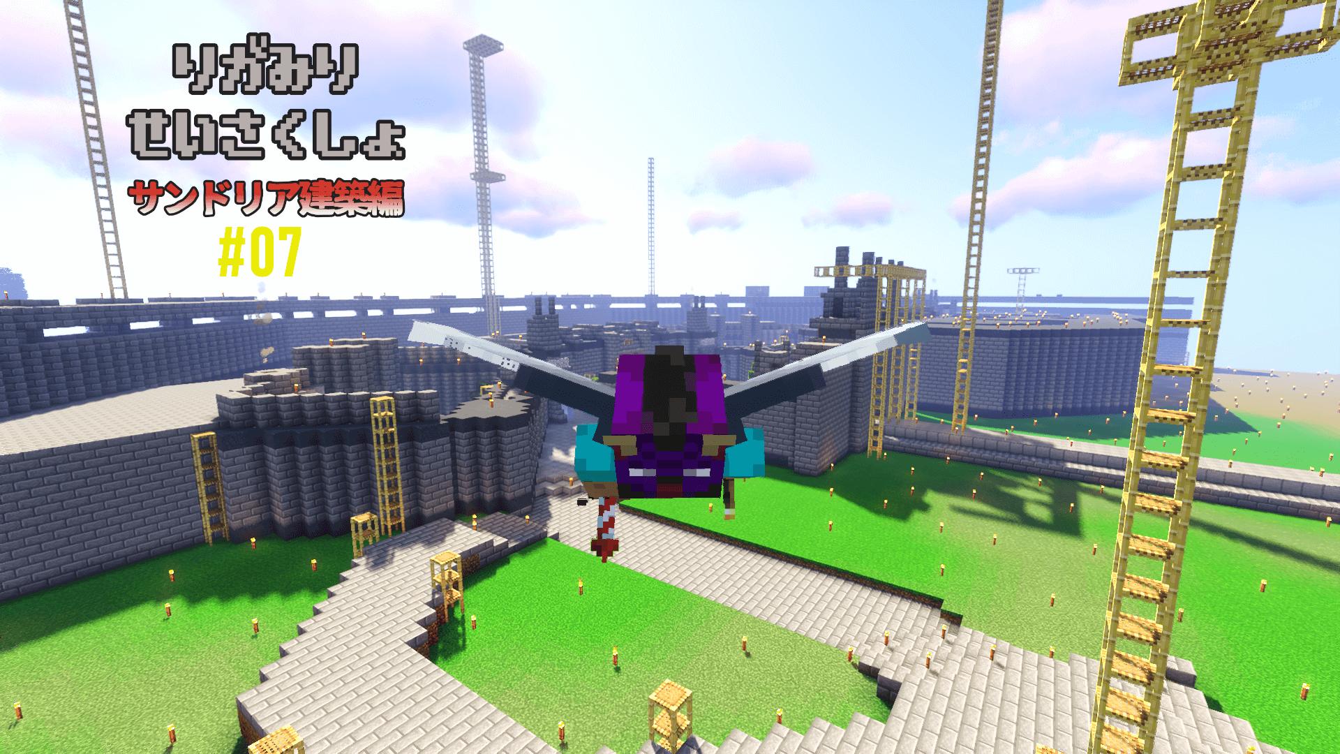 MinecraftRealms_thum07.png