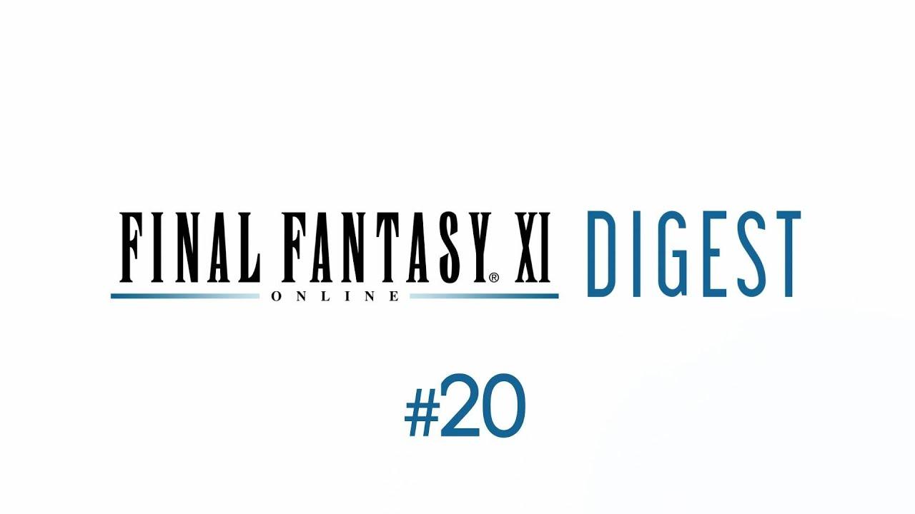 FINAL FANTASY XI Digest