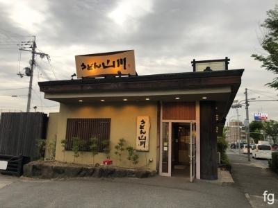 20200515山川_04