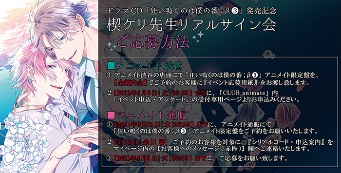 kuruboku2_3_サイン会_1