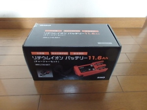 P2010001_convert_20210206084444.jpg