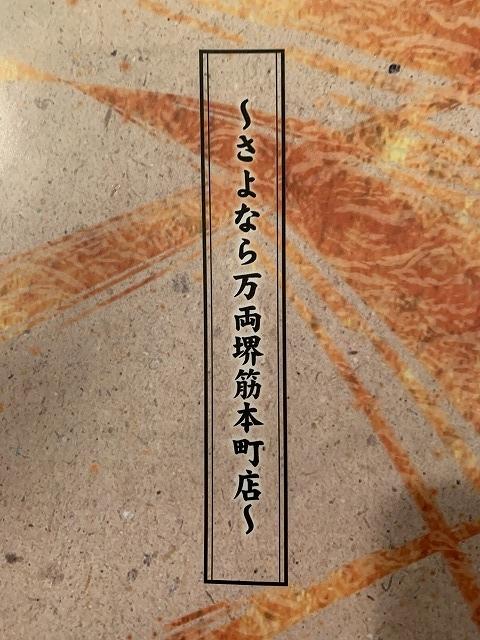 IMG_2861.jpg