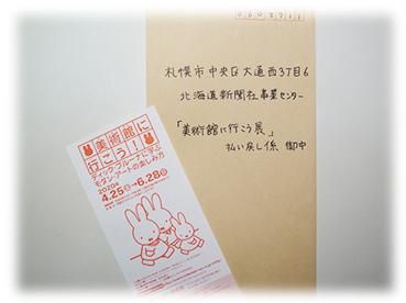 fo-1267.jpg