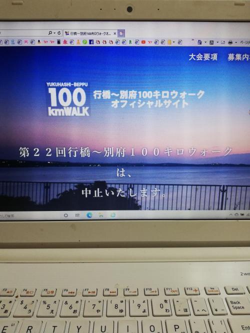 IMG_20200530_171754_convert_20200530174103.jpg
