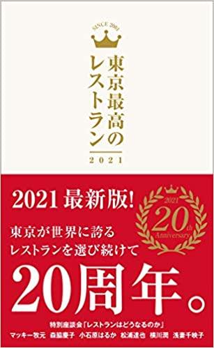 20210403001