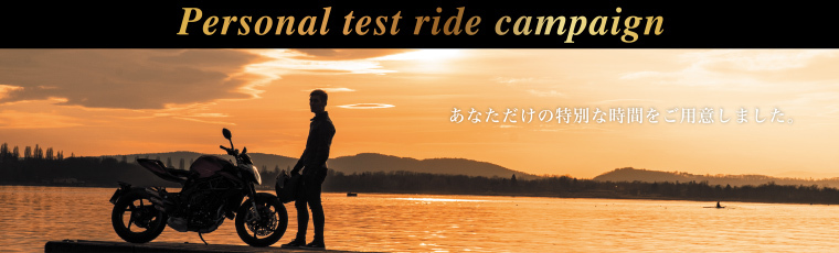 202006_testride_01.jpg