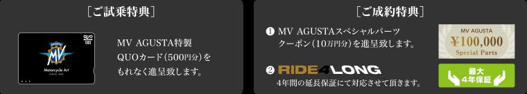202006_testride_02.png