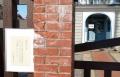200321本庄市歴史民俗資料館