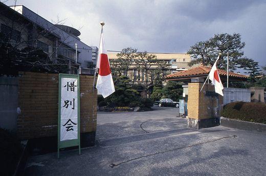 19970222惜別会068-1