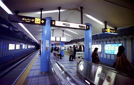 19970200鶴見緑地線293-1