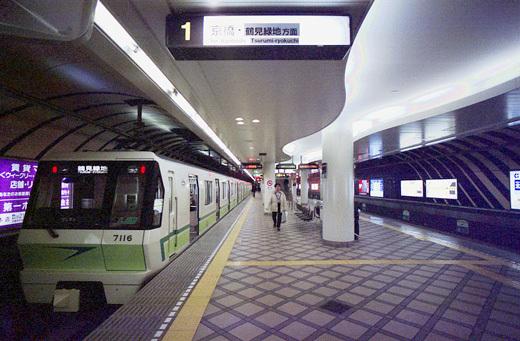 19970200鶴見緑地線294-1