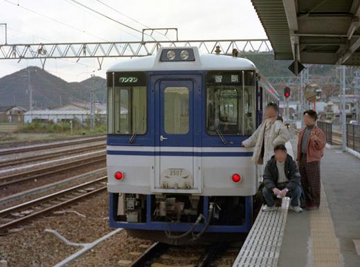 19961130粟倉Bimg017-1