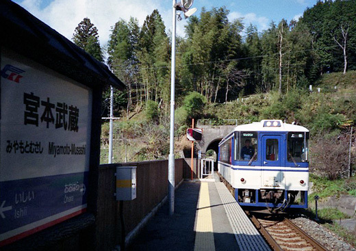 19961130粟倉img004-1