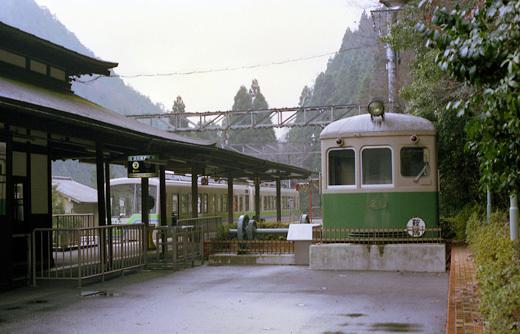 19971213鞍馬264-1