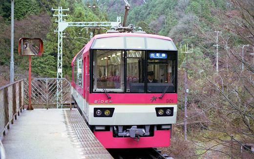 19971213鞍馬269-1