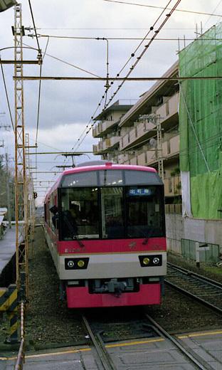 19971213鞍馬273-1