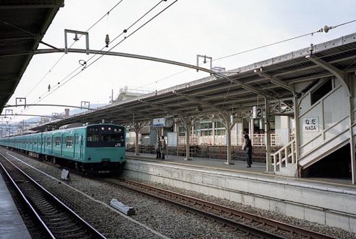 19980131灘駅ほか405-1