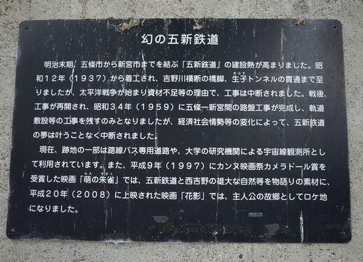 GR050385-1.jpg