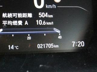 0913島松朝