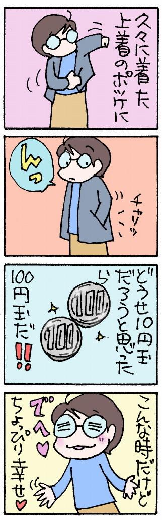 200331-02.jpg