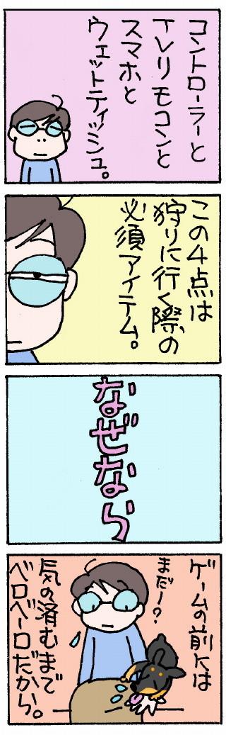 200416-02.jpg